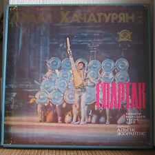 KHACHATURIAN ARAM / АРАМ ХАЧАТУРЯН - SPARTACUS (4 LP BOX)