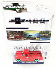 GREENLIGHT 27940 B 1968 CHEVROLET C-10 PICKUP TRUCK 100th ANNIVERSARY 1/64 Chase