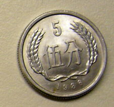 1986 5 Fen China Coin