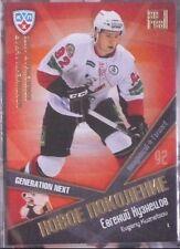 2011-12 KHL Gold Collection Generation Next Evgeny Kuznetsov Washington Capitals