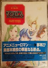 Macross, Robotech, Anime, This is Animation Book
