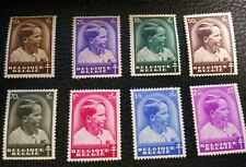 Belgium. Scott's # B180-7. Mh. King Leopold Iii. sal's stamp store