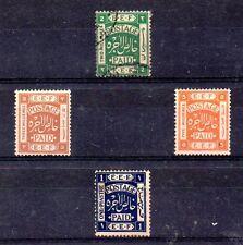 Palestina Ocupación Anglo Egipcia valor del año 1918 (CY-617)