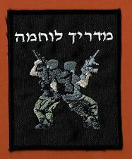 ISRAEL IDF ARMY WARFARE INSTRUCTOR PATCH BLACK FASTENER