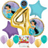 Disney Princess Jasmine Party Supplies Balloon Decoration Bundle 4th Birthday