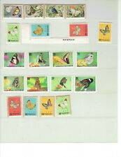 China (Taiwan) Butterfly Stamps Set. MNH
