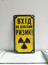 Vintage Look Radioactive Sign Danger Sign Safety Warning Sign Rusty Look Metal.