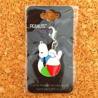 Peanuts Key Charm Collection Beach Ball SNOOPY Keychain Chain