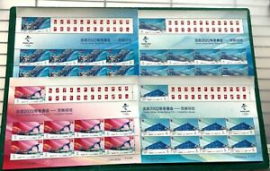 CHINA  2021-12 Full S/S Beijing 2022 Winter Olympic Competition venues Stamp