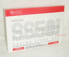 SS501 the 1st Asia Tour Persona Concert Making Story Taiwan 2-DVD+Poster