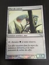 MTG MAGIC MIRRODIN COPPER MYR (FRENCH MYR DE CUIVRE) NM FOIL