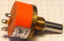 Potentiometer 500om 5% AMPHENOL - GOLD PIN - [102]