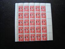 FRANCE - timbre de la liberation (lyon) yt n° 8 x25 n** (Z6) stamp french