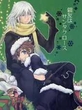Kingdom Hearts yaoi doujinshi Riku X Sora (Ssize) shinyu ha Santa Claus