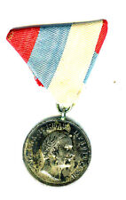 MEDAL FOR ZEAL 1895 2ND CLASS SILVER RING SUSPENDER (MONTENEGRO)