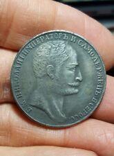 Russian Imperial coin.Check description!