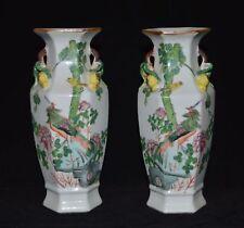 Pair China Qing Dyn KUANGXU Emperor Glaze Porcelain Vase Phonix Pattern Pot Jar