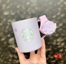New Starbucks 2020 China Pearl Luster Purple Sakura Cherry 14oz SS Desktop Cup