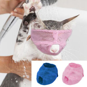Soft Mesh Calm Cat Muzzle Safety Pet Quick Muzzles Treatment Bath Cat Grooming