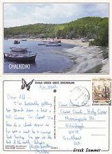 1990's THE BEACH CHALKIDIKI GREECE COLOUR POSTCARD