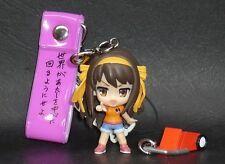 Haruhi Suzumiya Kyun Chara Strap Ichiban kuji Premium Banpresto