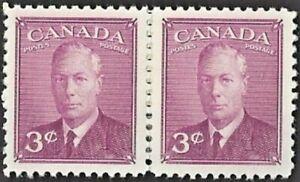 Canada  # 286  KING GEORGE VI   POSTES - POSTAGE   Brand New 1949 Pristine Issue