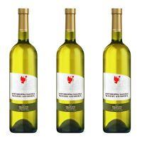 3 x 0,75  Georgischer Wein Tsinandali Khareba Weisswein trocken 0,75 l #17