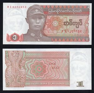 Birmania / Myanmar 1 kyat 1990 FDS/UNC  B-01