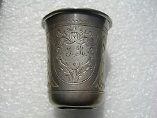 Imperial Russian Silver 84 Hand Engraved Judaica Kidush Cup 21,2 gr.