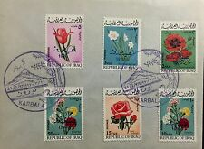 Iraq Stamps - FDC - Flowers - 1970 - Over Printed - Nawrooz Festivals. Set Of 6