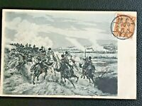 1904 CHINA RUSSO JAPAN WAR PEKING & TIENTSIN COILING DRAGON STAMP POSTCARD 3of3