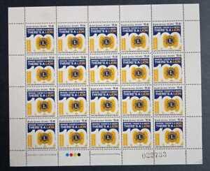 Sri Lanka Stamp Lions Club Centenery Stamp Sheet 2016