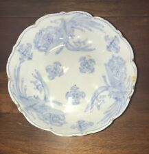 "Antique Chinese Blue and White Porcelain Dish Phoenix 6"" Diameter"