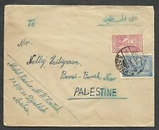 Saudi Arabia Rare Old Cover sent from Djeddah  to Bnei Brak Palestine 1937