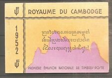 TIMBRE CAMBODGE 1952 CARNET BLOC N°1/3 NEUF** MNH COMPLET