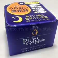 Shiseido Senka Perfect Gel Night All-in-one for night 100g MADE IN JAPAN