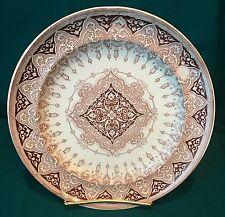 Aesthetic Transferware Plate - Brown & White