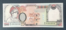 NEPAL Rs 1000 Banknote solid number 222222 P-51 sign-15, with 4 corner WMK, UNC
