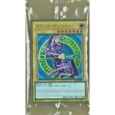 "Japanese Yugioh ""Dark Magician"" LGB1-JPS01 Premium Gold Rare"