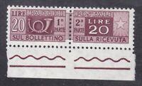 Italy 1955 Parcel Post - 20L Purple Pair - SG P912 - MNH (D36D)