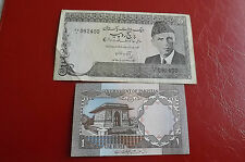 *Pakistan 1+5 Rupees Banknote *(ORD2)