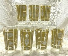 Vintage Set of 7 Drinking Glasses Yellow Panels with Pictures