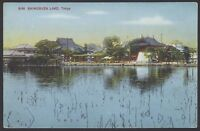 Tokyo, Japan. Shinobazu Lake, Tokyo. Unused Vintage Postcard