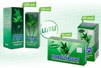 Novo-Passit Solution  herbal insomnia, neurasthenia, fatigue, mental stress