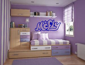 MCFLY LOGOS LARGE BEDROOM WALL MURAL GIANT ART STICKER DECAL VINYL TRANSFER