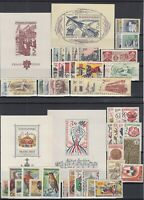 AH5141/ CZECHOSLOVAKIA – 1964 / 1966 MINT MNH SEMI MODERN LOT – CV 145 $