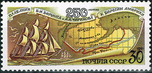 Russia Famous Alaska Explorer Bering Map Ship stamp 1991 MLH