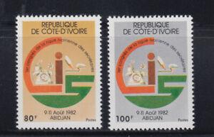 Ivory Coast 1982 Secretaries Union Sc 640-641   mint lightly hinged
