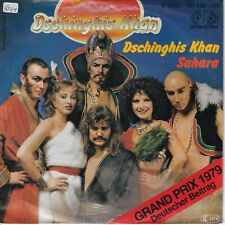 7inch DSCHINGHIS KHAN dschinghis khan GERMAN 1979 EX/SOC (S3429)