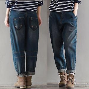 Classic Women Retro Casual Loose Denim Harem Trousers Boyfriend Jeans Overalls
